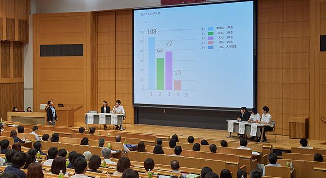 名城大学理工学部後援会『ご父母のための進路セミナー』表グラフ表示