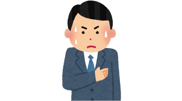 http://www.smartclick.jp/wp-content/uploads/2015/01/500.jpg